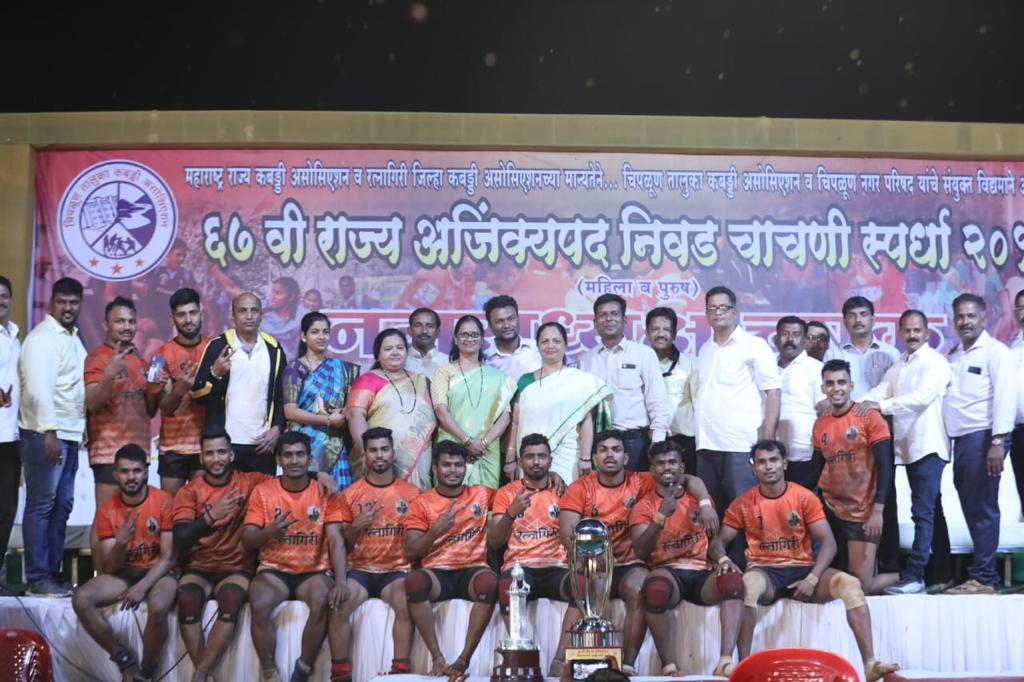 ६७ वी राज्य अजिंक्यपद कबड्डी स्पर्धा २०१९ विजेता संघ पुरुष विभाग